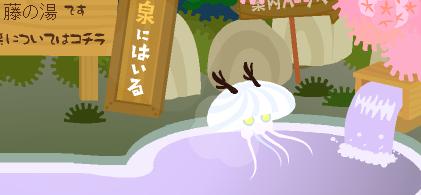 140326-livly-fuji.png